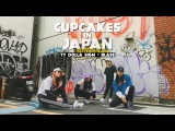 GIRIN in JAPAN Ty Dolla Sign - Blase Girin Jang choreography
