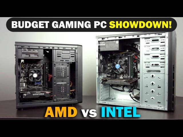 Бюджетный игровой ПК 2016 за 400$ - AMD противs Intel