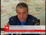 Девять человек утонуло в Новосибирской области за четыре дня