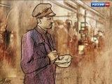 Шпионские игры большого бизнеса / Видео / Russia.tv