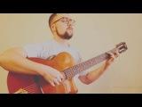 Зеленоглазое такси (музыка Олега Кваши) - Гитара