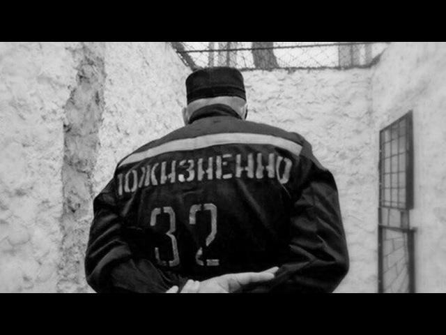 Краб ft. Перс - Нас помнят небеса