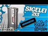 Sigelei 213  from gearbest.com  непонятно...