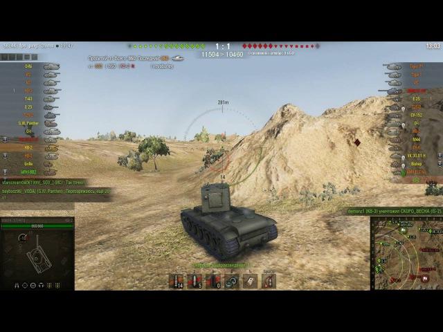 WoT - Nice shot KV-2