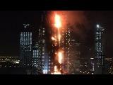 Пожар небоскрёба в Дубае Новый год 2016 Dubai skyscraper fire on New Year