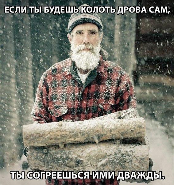 """Яценюк требует расследовать возможный сговор на рынке нефтепродуктов: """"Мы не устанавливаем цены - мы требуем рыночных подходов"""" - Цензор.НЕТ 1646"""