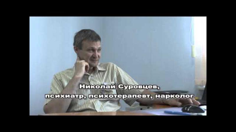 Полный PUP.BY! Выпуск 4 Левитация, психотропы и духовность