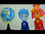 ФИКСИКИ мультфильм с игрушками. Глобус. Сила земного притяжения.
