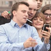 Саша Коньков