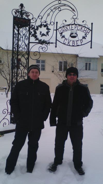 Максим Степура