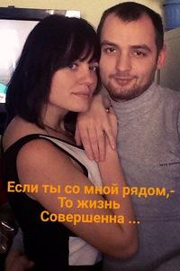 Таисия Вельк