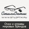 Брендовые очки и оправы. Stiloptik.ru