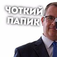 ЧОТКИЙ ПАПИК/взрослые мужики/мишки/знакомства/