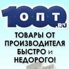 Оптовый интернет магазин опт1000