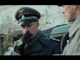 Апперкот для Гитлера (2016) 4  серия