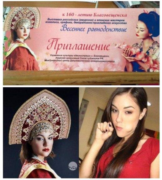 Экономический кризис вернул Россию в средневековье, - Bloomberg - Цензор.НЕТ 8140