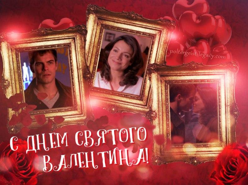 День Всех Влюбленных в PTL - Страница 2 G2pSqWRSSKY