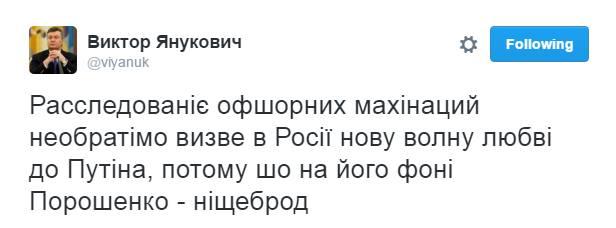 Нашумевшее расследование об офшорах направлено, прежде всего, против Путина, - Песков - Цензор.НЕТ 7401