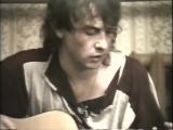 Александр Башлачев - Все от винта