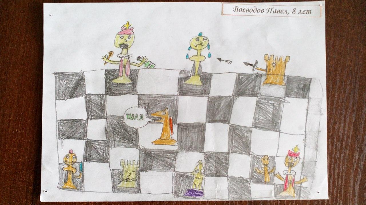 Вскрытый шах с вилкой