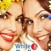 White&Smile Отбеливание зубов Самара