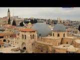 1 фильм ЦЕРКОВЬ В ИСТОРИИ. Иисус Христос и его церковь (2012)