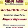 "Хендлинг зал в Твери  ""4 лапки"""