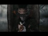 [Алиса в стране чудес \ Alice in Wonderland](2010) Melanie Martinez — Mad Hatter