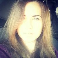 Рената Харитонова