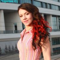Cheredova Oxana