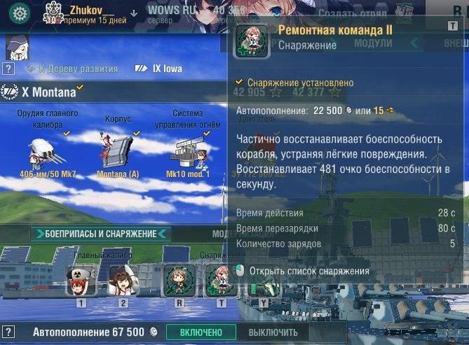MuDZ_Q9_dbI.jpg