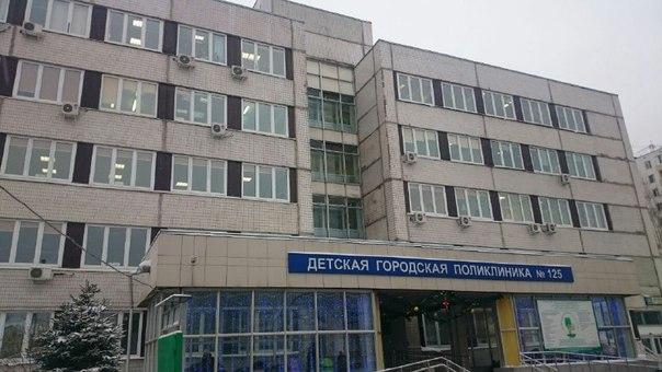 Собянин: Москвичи дадут предложения по улучшению работы детских поликлиник