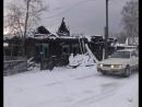 В Тогуре из горящего дома были спасены три человека