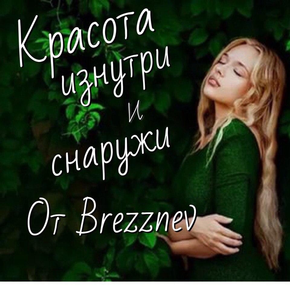 Афиша Великий Новгород Внутреннее преображение. Красота и ухоженность.