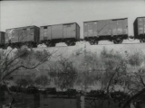 Самый медленный поезд