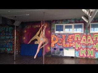 Pole dance / Омск / Nina Dunina / райская птичка / аллегра / шпагат