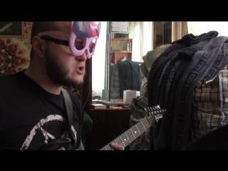 Джонни Копро - Как играть панк-рок