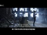 [РУС.САБ] LuHan – The Inner Force (OST