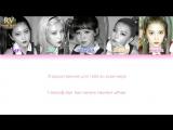 Red Velvet - My Dear [рус.саб]