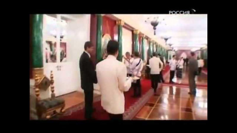 Тайны кремлевской кухни (2006) Документальный