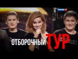 Ася Пивоварова и группа KOSMAX - Перемен