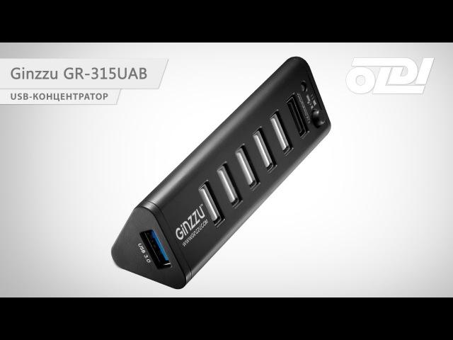 USB-концентратор Ginzzu GR-315UAB