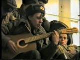 Армейские песни - Дисбат