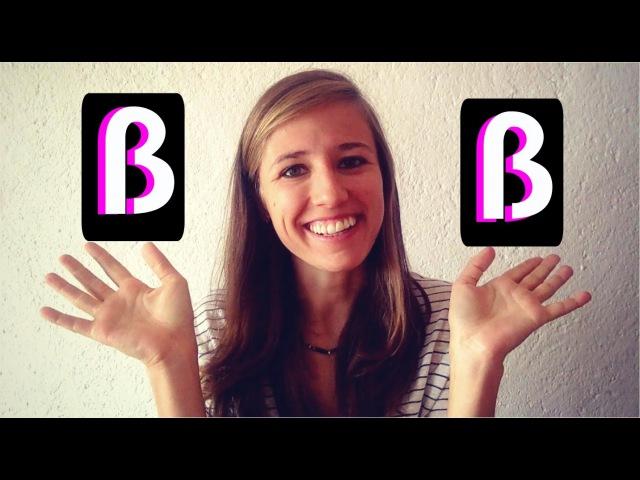GERMAN PRONUNCIATION 10: The special letter ß (sharp s) 😊😊😊