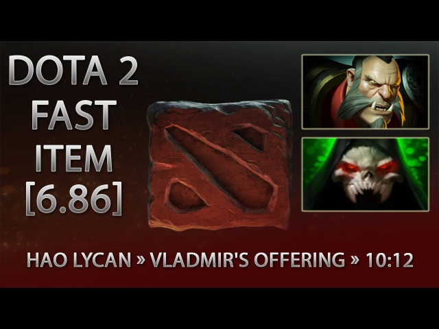 Dota 2 Fast Item - Hao Lycan » Vladmir's Offering » 10:12 [6.86]