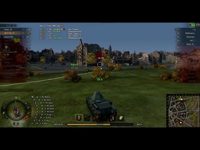 WoT ~ Нагибаем Америку ниже плинтуса AMX 38 Воин Мастер Основной калибр Посмерт