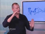 Александр Палиенко как правильно взаимодействовать с ПРОШЛЫМ (ПравДиво шоу, июль 2015)