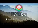 WatchKit Урок 4 Используем WKInterfacePicker в watchOS 2 Objective C