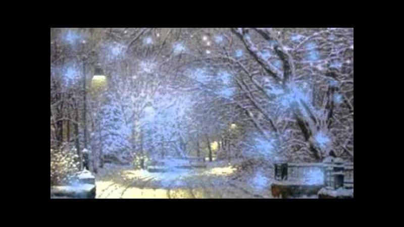 Синяя птица Сергей Дроздов. Снег.