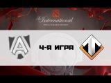 Alliance vs Escape #4 (bo5) | TI 6, Qualification, Playoff, 28.06.16
